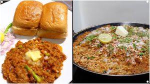 Pav Bhaji & Pulav| Food