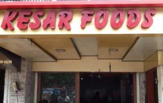 Best Places for Kheer in Ahmedabad| Kesar Foods